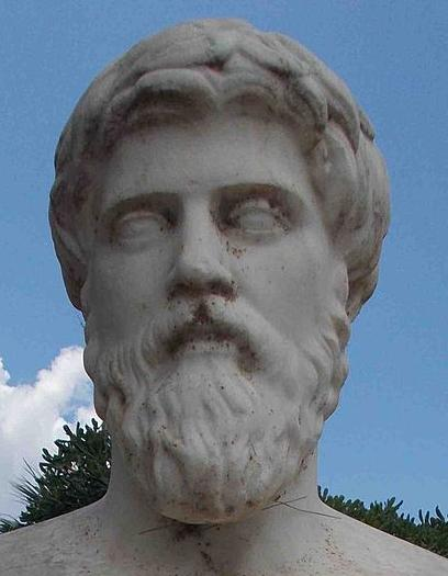 Imagen de Plutarco